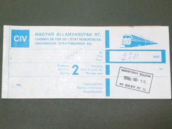 MAV切符 表紙