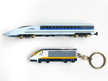 ユーロスターキーホルダーと500系新幹線
