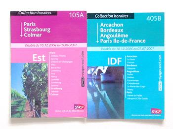 フランス駅間時刻表