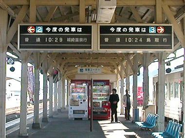 浜坂駅ホーム2