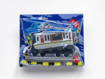 走る電車フィギュア223系