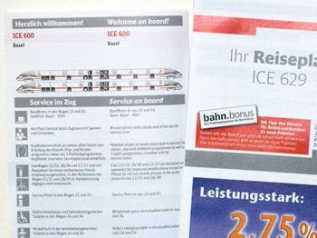 ICE旅程表