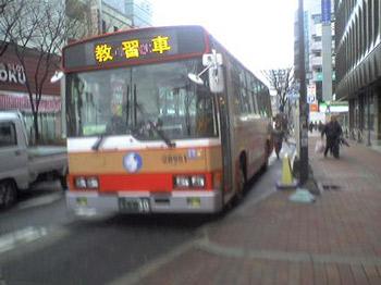 教習車 バス