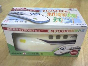 N700系弁当