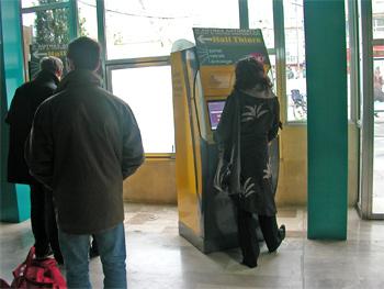 ナンシーの切符販売機