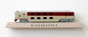鉄道の日記念きっぷ おまけ
