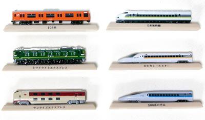 鉄道の日記念きっぷ おまけ2