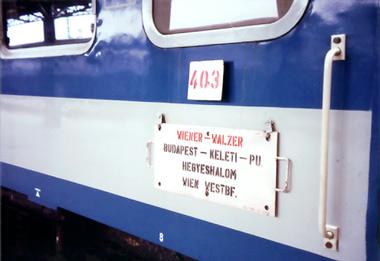 Wiener Walzer 座席車