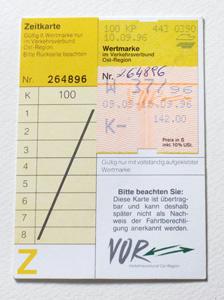 ウィーン交通局 定期