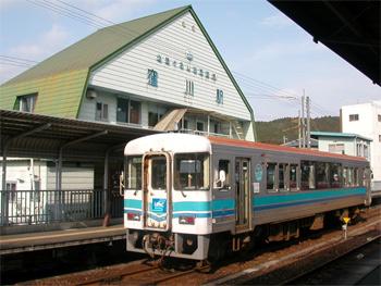 窪川駅としまんと号